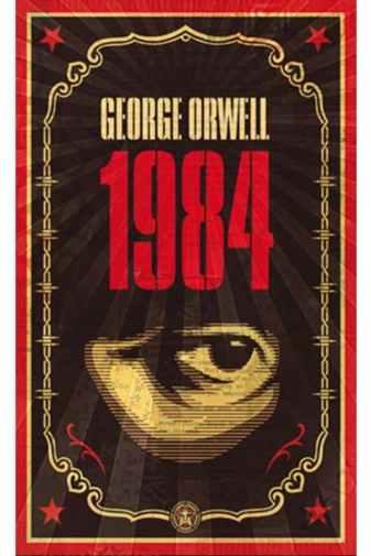 1984 george